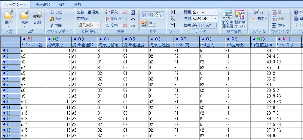 f:id:yuinomi:20201111071532p:plain