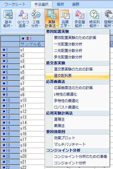 f:id:yuinomi:20201111071534p:plain