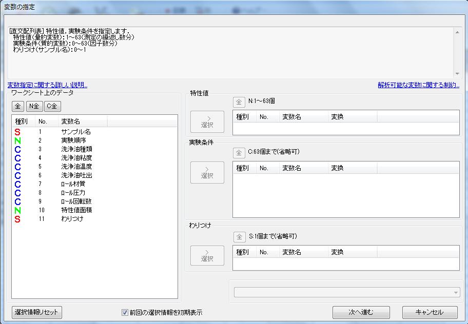 f:id:yuinomi:20201111071537p:plain