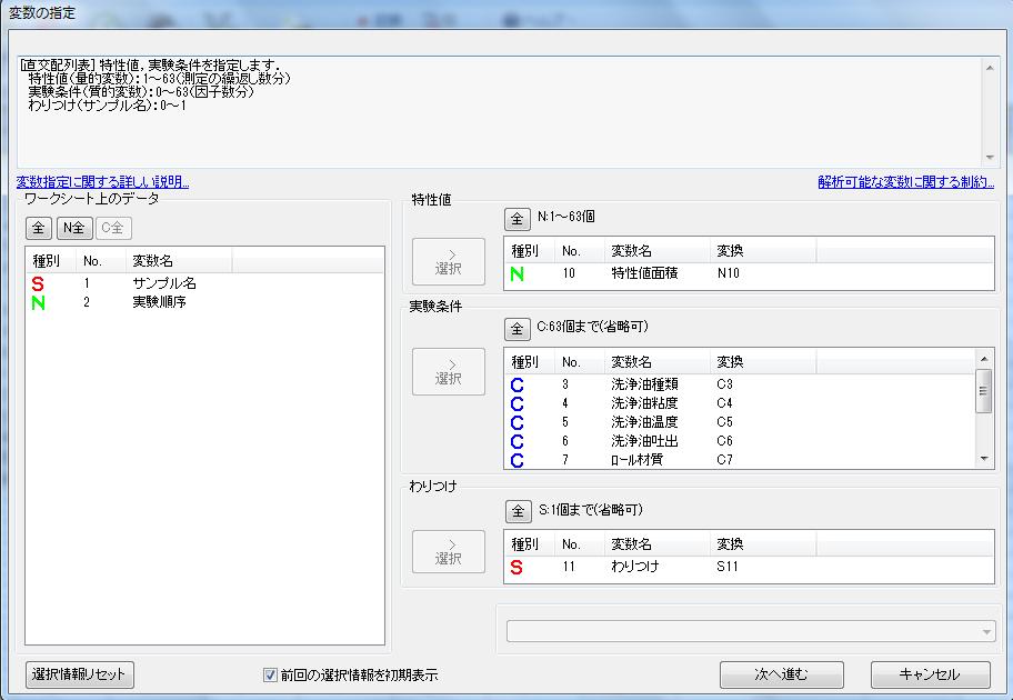 f:id:yuinomi:20201111071540p:plain