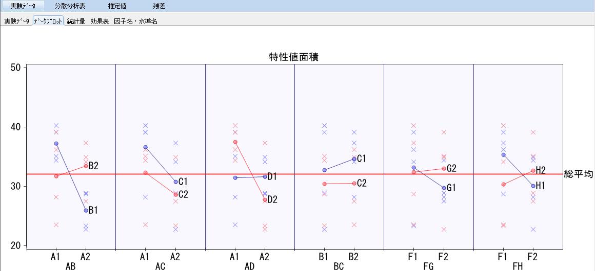 f:id:yuinomi:20201111072435p:plain