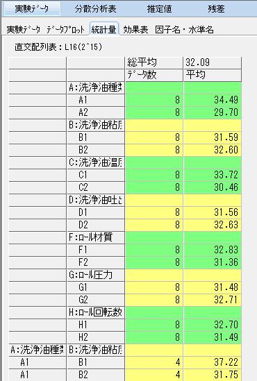 f:id:yuinomi:20201111072459p:plain