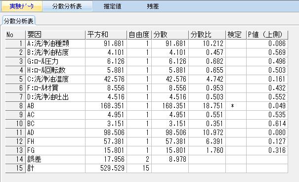 f:id:yuinomi:20201111072513p:plain
