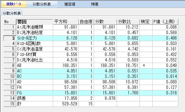 f:id:yuinomi:20201111182731p:plain