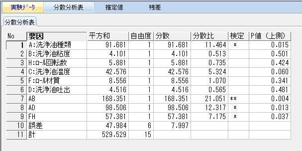 f:id:yuinomi:20201111182737p:plain