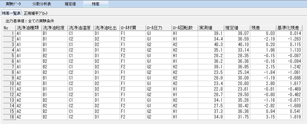 f:id:yuinomi:20201112055118p:plain