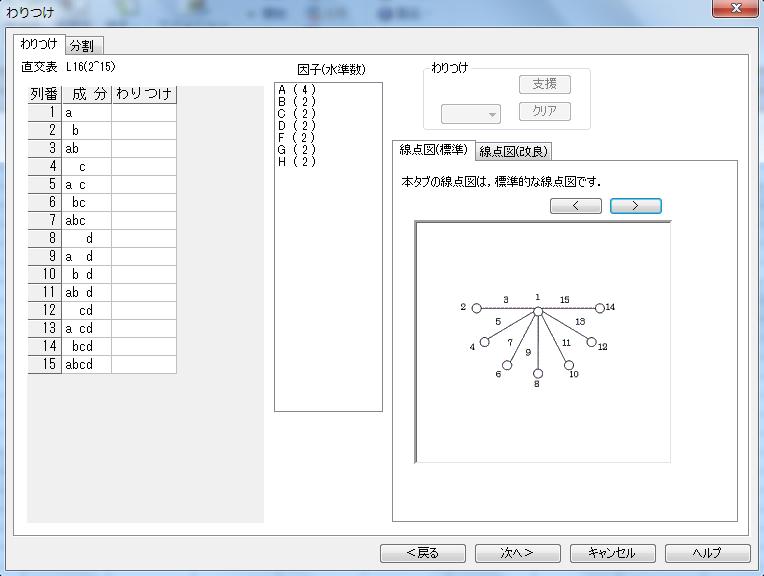 f:id:yuinomi:20201113062326p:plain