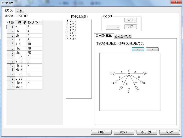 f:id:yuinomi:20201113062328p:plain