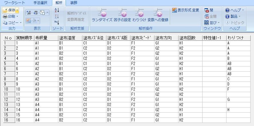 f:id:yuinomi:20201113062333p:plain