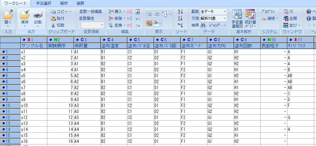 f:id:yuinomi:20201113062338p:plain