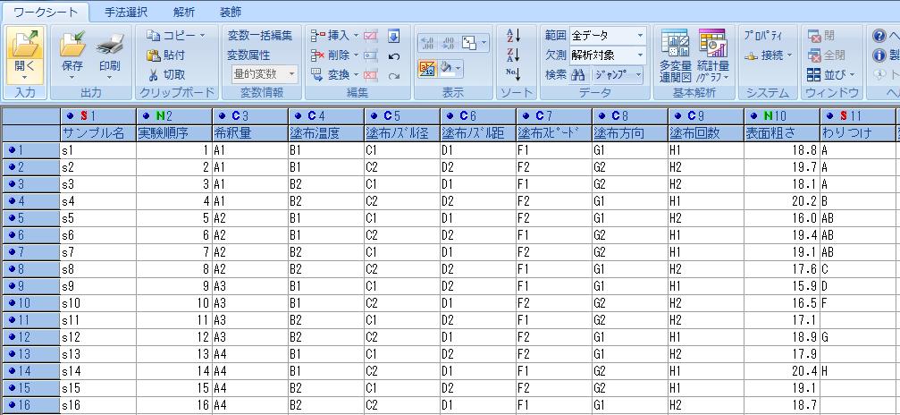 f:id:yuinomi:20201113062341p:plain