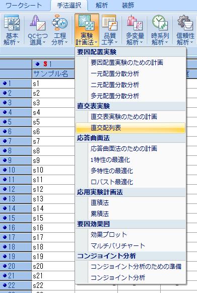 f:id:yuinomi:20201113062344p:plain