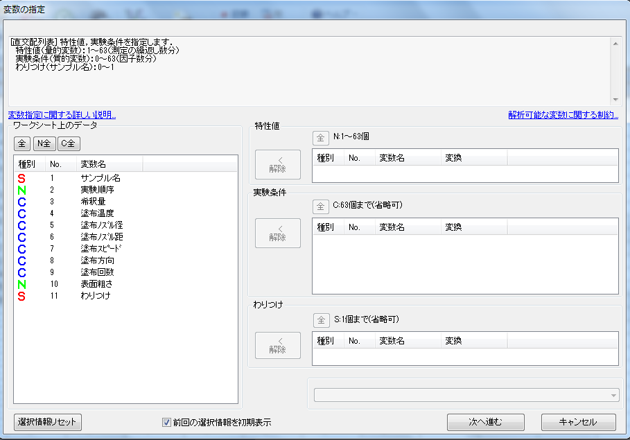 f:id:yuinomi:20201113062347p:plain