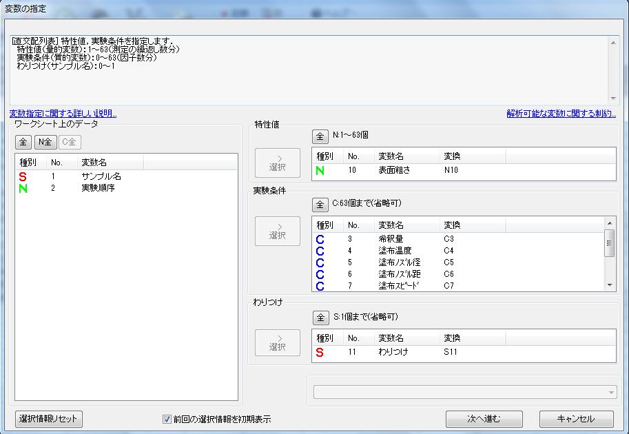 f:id:yuinomi:20201113062348p:plain