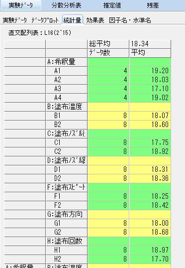 f:id:yuinomi:20201113063412p:plain