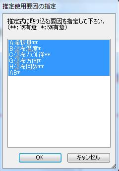 f:id:yuinomi:20201113063433p:plain