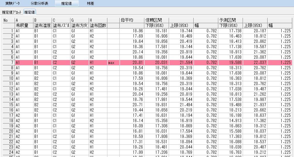 f:id:yuinomi:20201113063440p:plain