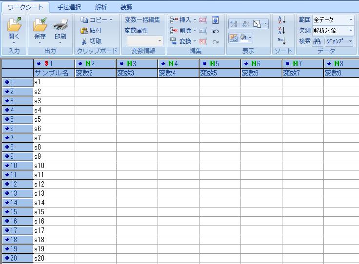 f:id:yuinomi:20201115103919p:plain