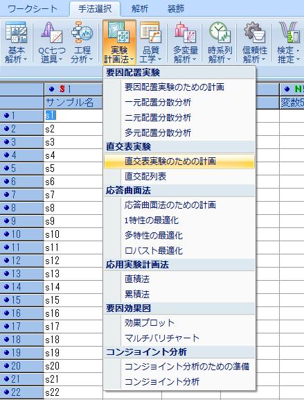 f:id:yuinomi:20201115103921p:plain