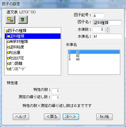f:id:yuinomi:20201115103931p:plain