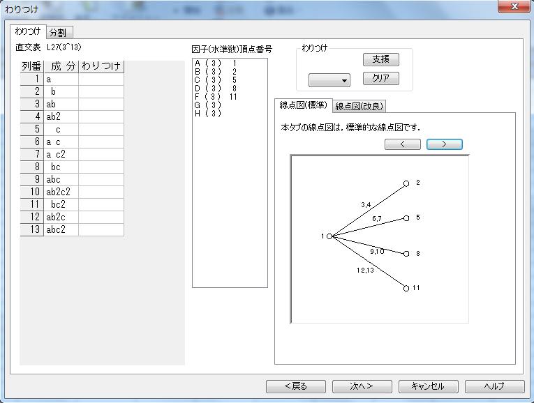 f:id:yuinomi:20201115103934p:plain