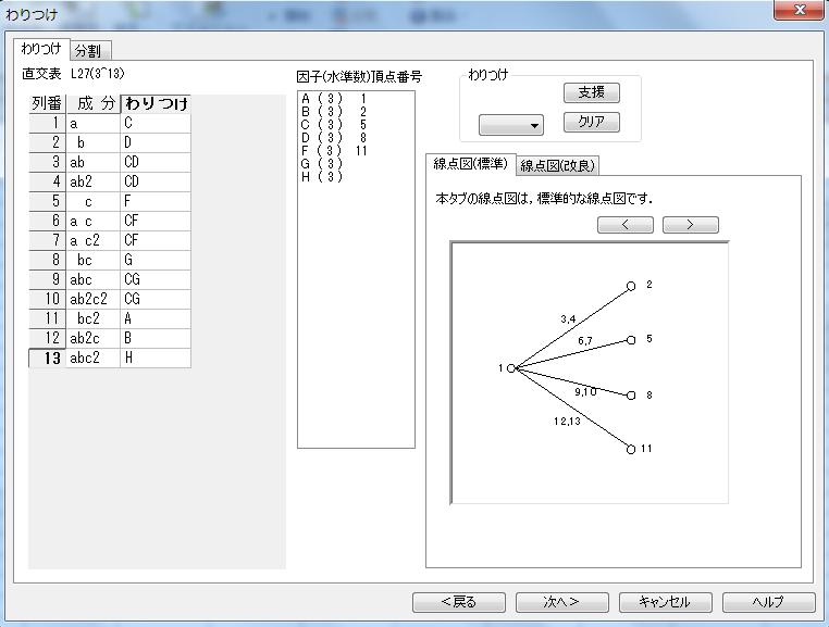 f:id:yuinomi:20201115103937p:plain