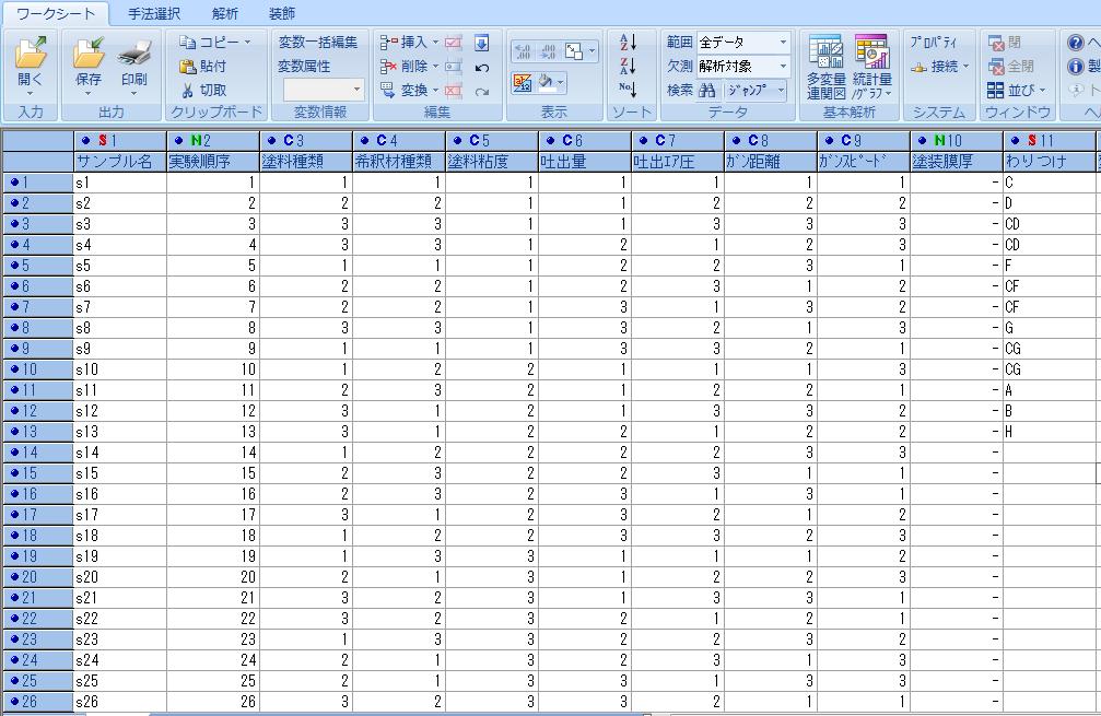 f:id:yuinomi:20201115103941p:plain