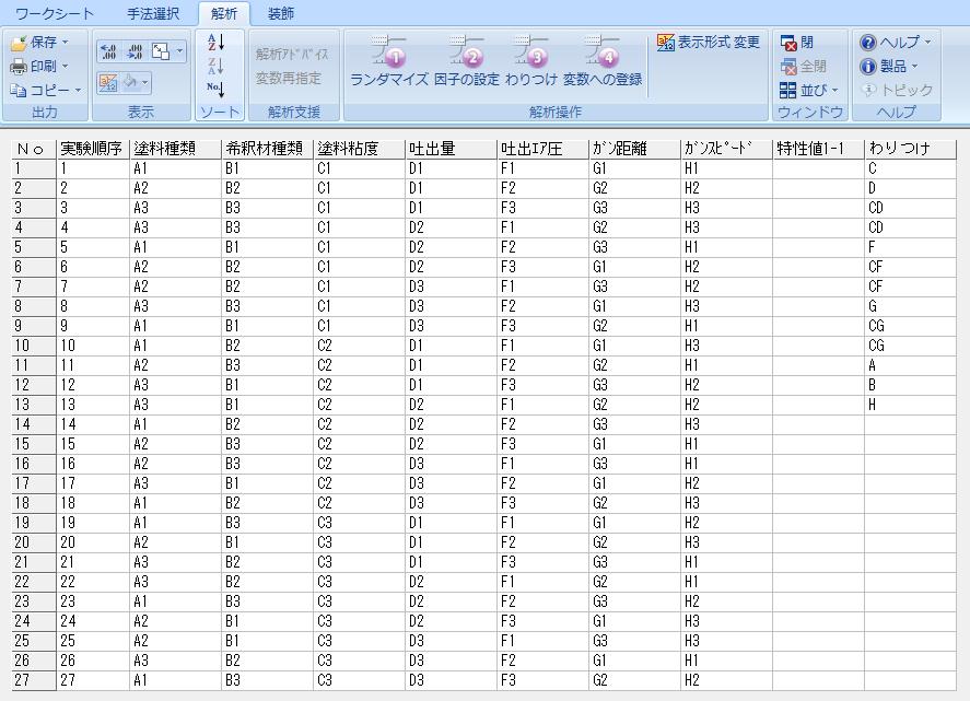 f:id:yuinomi:20201115103945p:plain