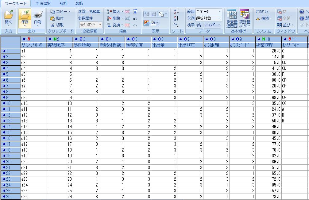 f:id:yuinomi:20201115103948p:plain