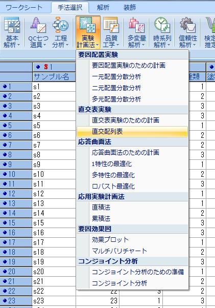 f:id:yuinomi:20201115103951p:plain