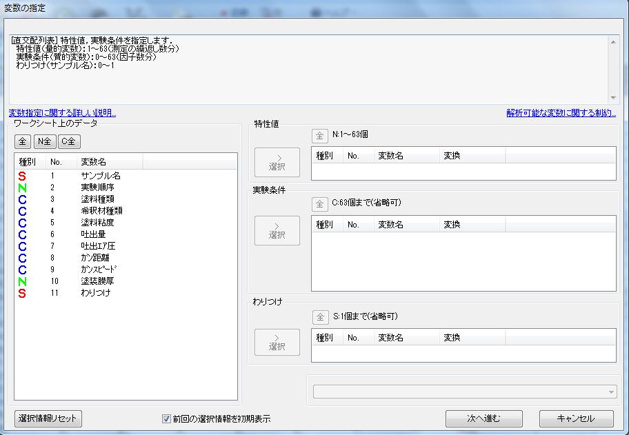 f:id:yuinomi:20201115103954p:plain