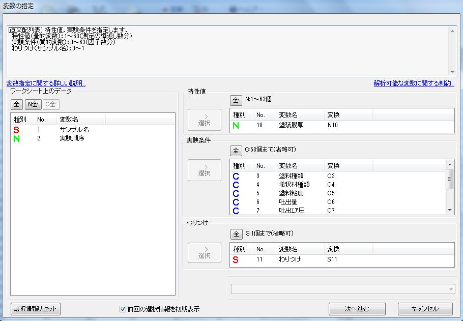 f:id:yuinomi:20201115103957p:plain