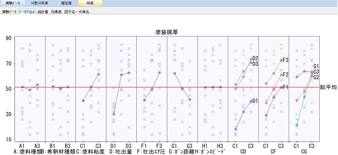 f:id:yuinomi:20201115104003p:plain