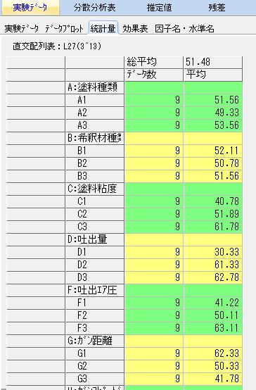 f:id:yuinomi:20201115105144p:plain