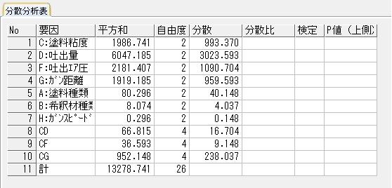 f:id:yuinomi:20201115105147p:plain