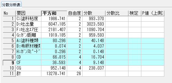 f:id:yuinomi:20201115105151p:plain