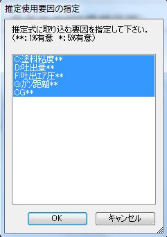 f:id:yuinomi:20201115105201p:plain