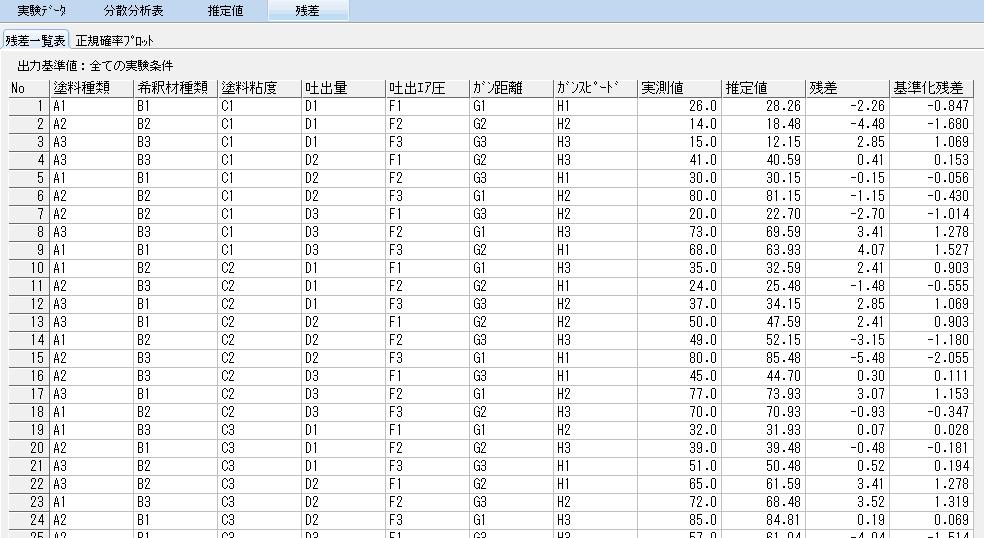 f:id:yuinomi:20201115105212p:plain
