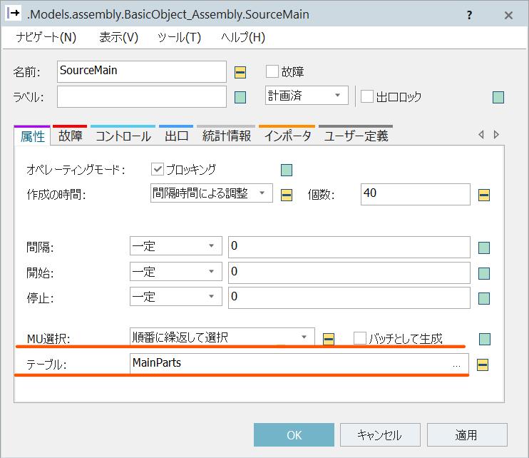 f:id:yuinomi:20210711082715p:plain