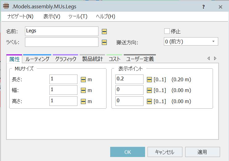 f:id:yuinomi:20210711092504p:plain
