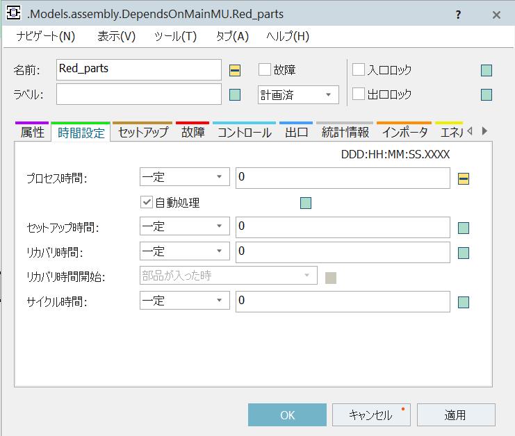 f:id:yuinomi:20210717082813p:plain