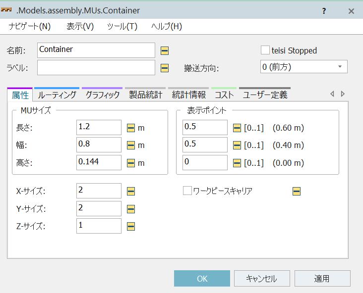 f:id:yuinomi:20210717085405p:plain
