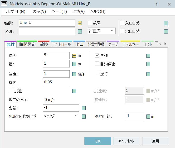 f:id:yuinomi:20210717085910p:plain