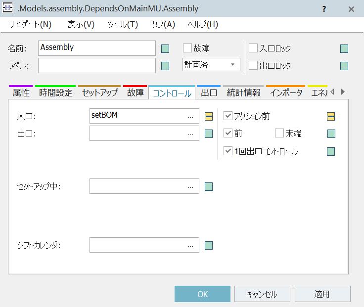 f:id:yuinomi:20210717094308p:plain