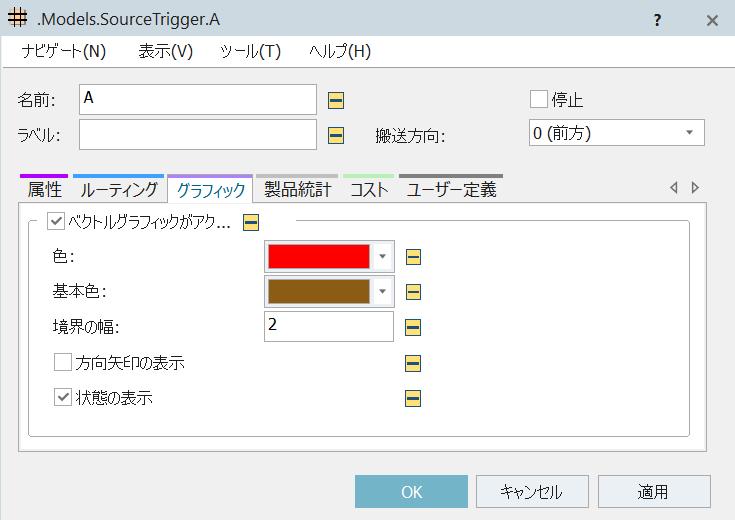 f:id:yuinomi:20210717150959p:plain