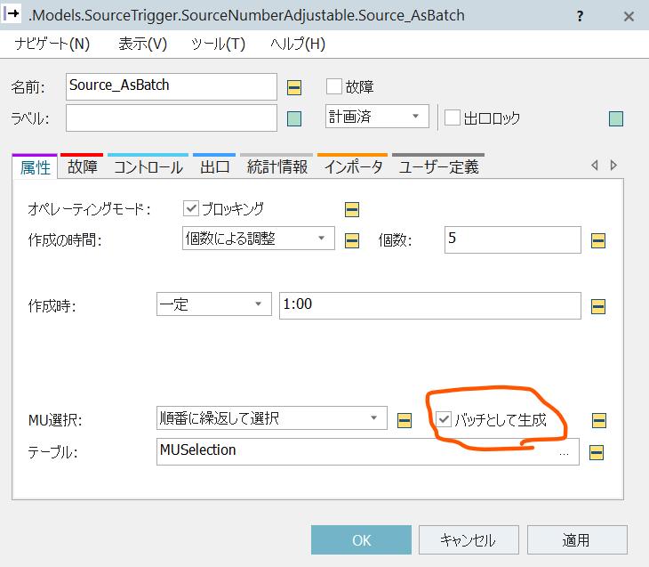 f:id:yuinomi:20210717151350p:plain