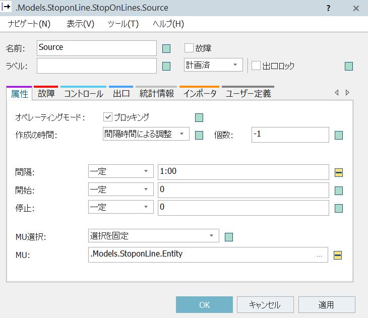 f:id:yuinomi:20210718094724p:plain