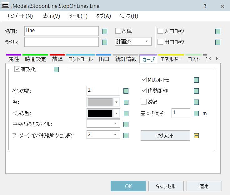 f:id:yuinomi:20210718111554p:plain