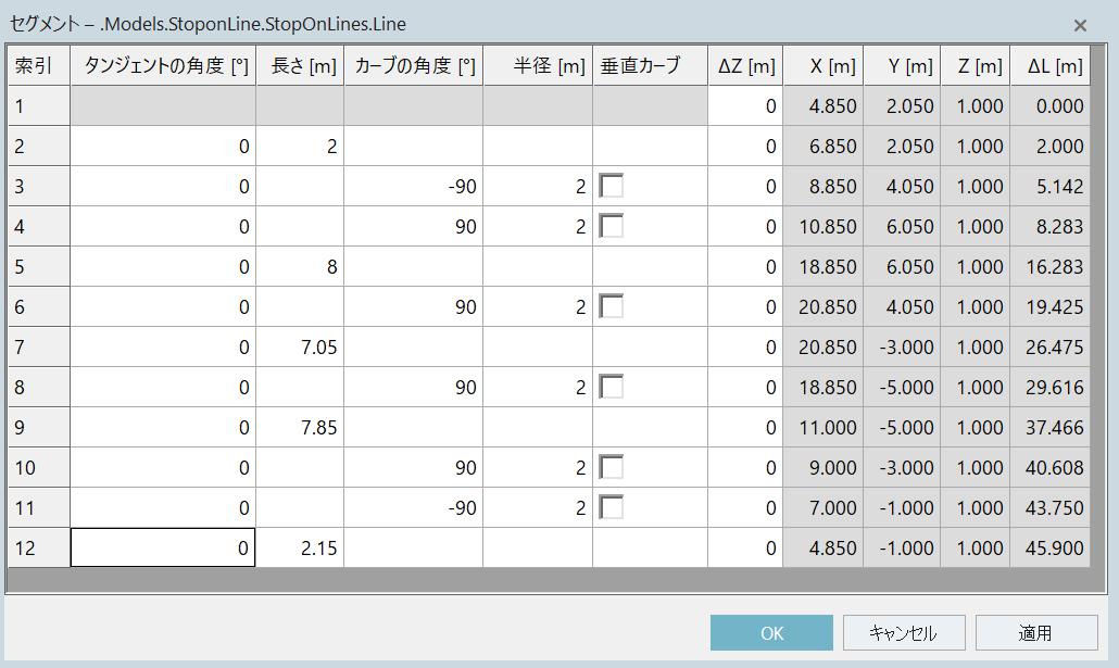 f:id:yuinomi:20210718111602p:plain