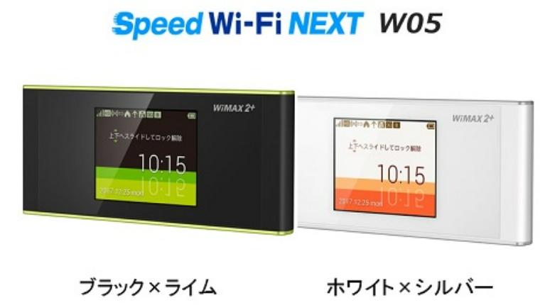 f:id:yuinomi:20210725122140p:plain